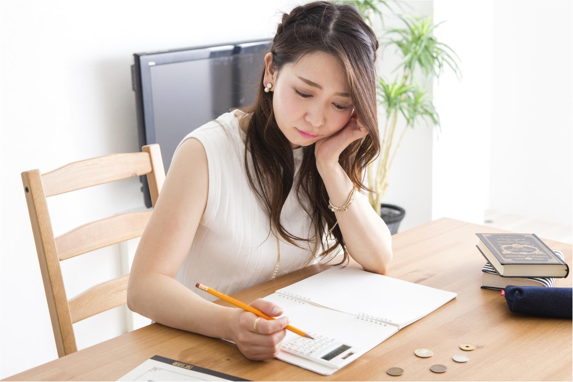 家計簿をつけたほうがやっぱりお金が貯まるってホント!?【読者のマネーの悩みにアンサー!第3回】_2
