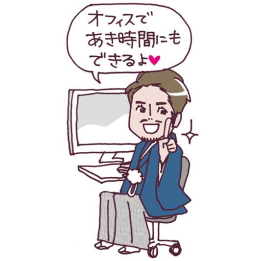 【「せ」すじを伸ばして姿勢を正す!】小田切ヒロさんの「STOP!顔冷えカルタ」_2