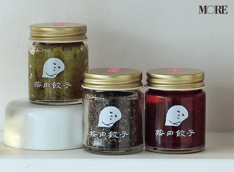 『按田餃子』の調味料セット