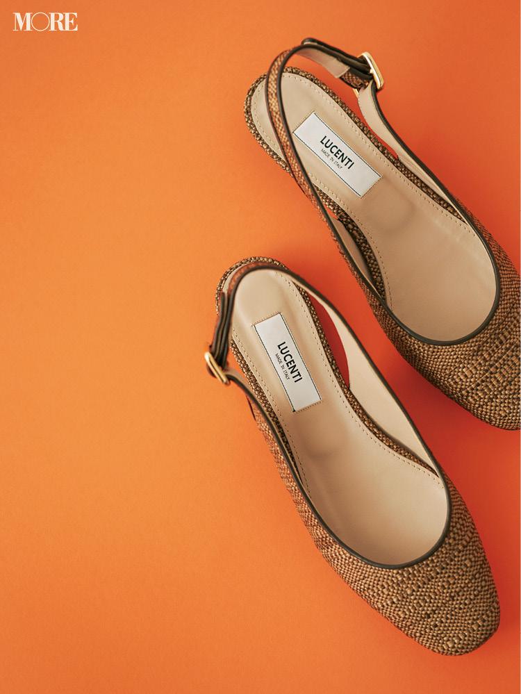 ぺたんこ靴の選び方のコツ。ロング丈ボトムには◯◯に見えるタイプがおすすめ♡_1