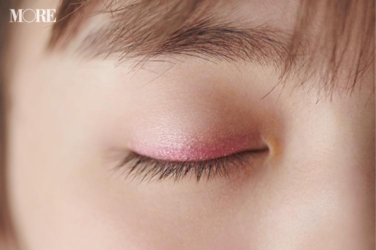 『ルナソル』『コスメデコルテ』の「ピンク」の単色アイシャドウに注目。内田理央といっしょに、女っぽさ高まる旬アイメイク_3