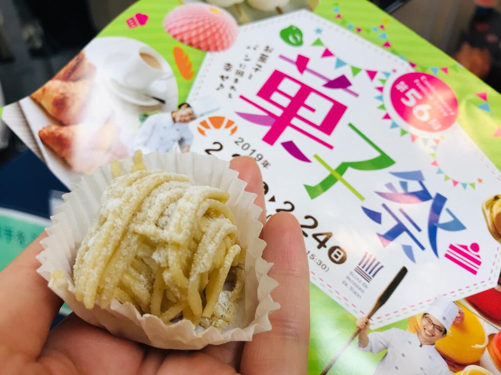 【菓子祭】これほんとにお菓子!?まるでアート!お菓子の世界へ行ってきました♡_10