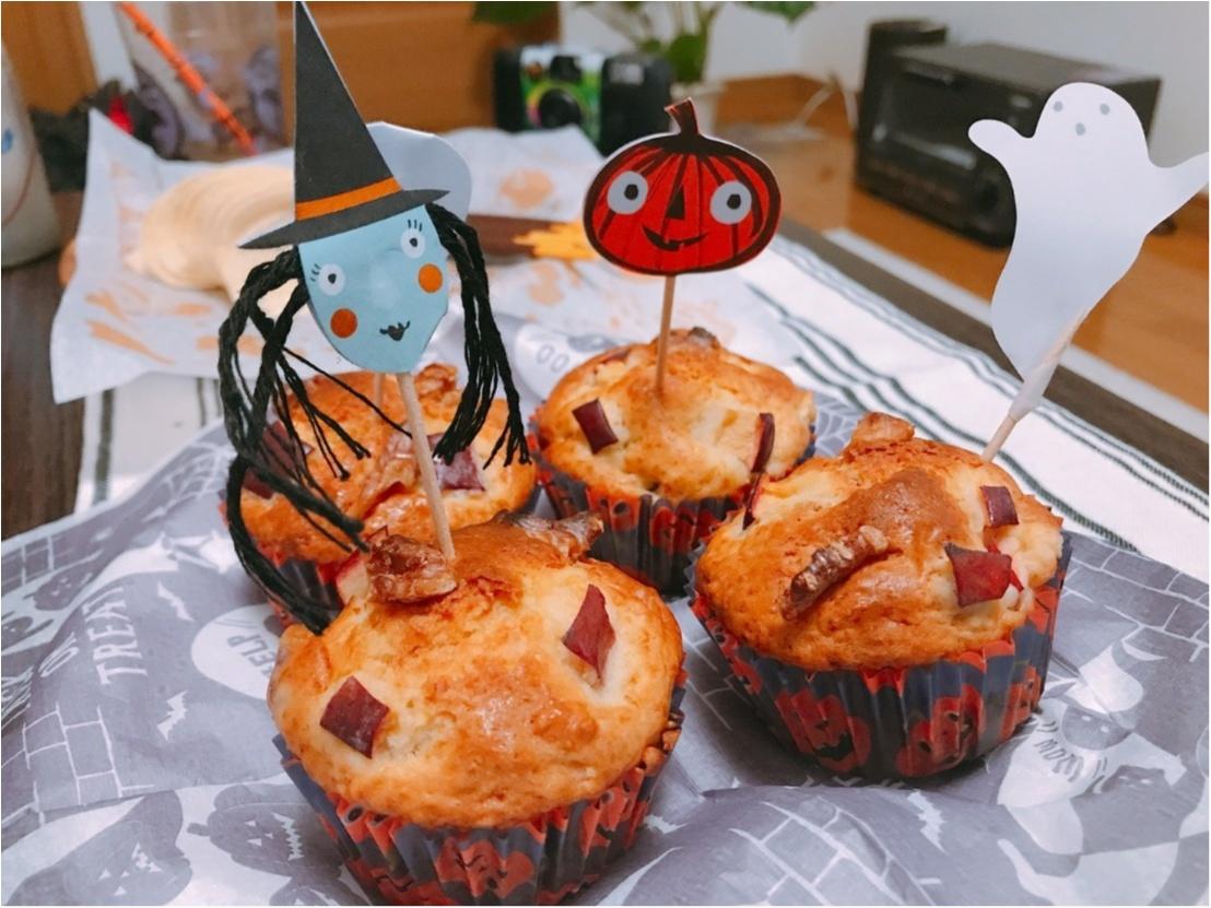 【クッキング】\Happy Halloween !!/  今年のハロウィンは、お家で楽しく、ハロウィンパーティーを開催 〃_2
