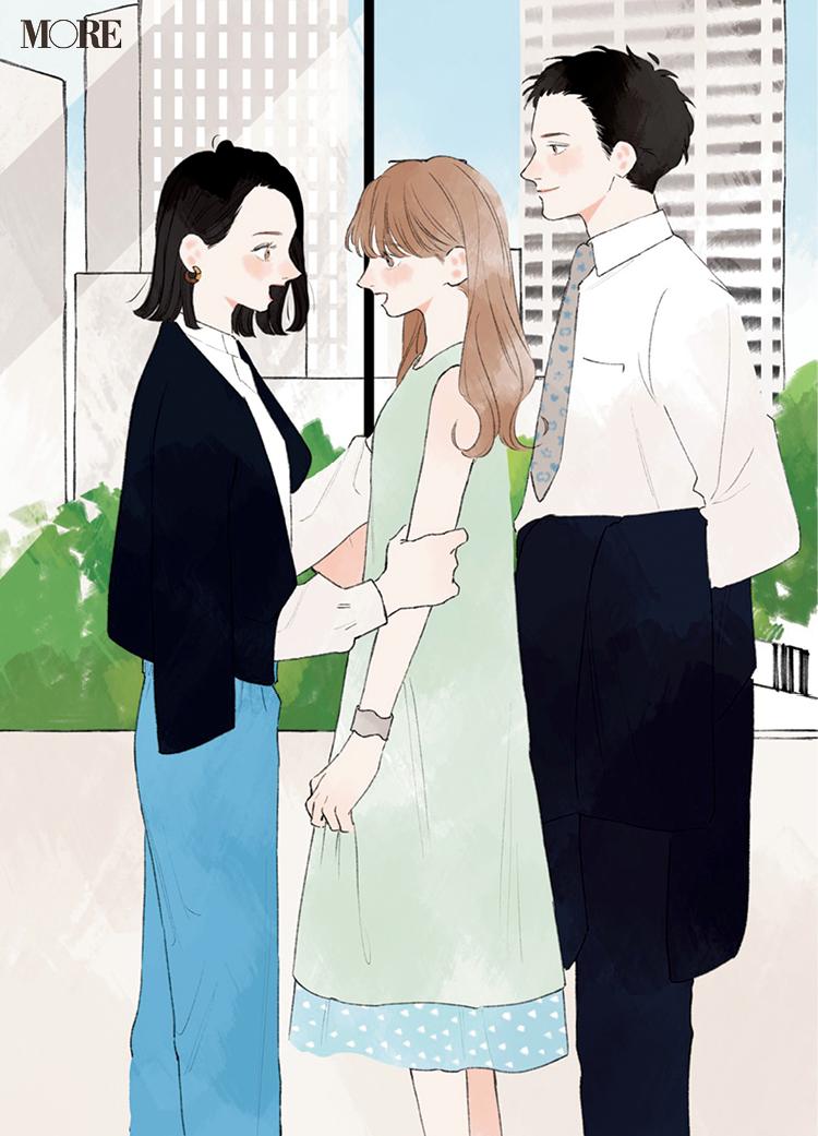 これからもいい関係でいられるように……!同僚3人の恋物語『涼しげ寒色服着回し』20日目_2