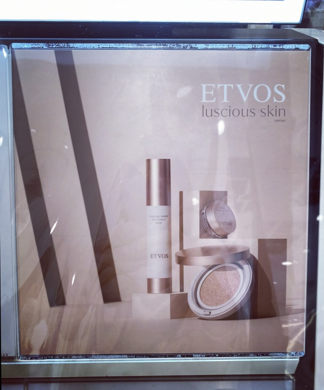 化粧下地変えました【ETVOS】はじめました。_2