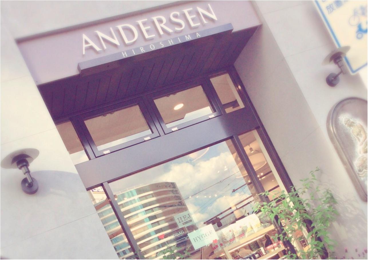 【ご当地カフェ】ここでしか食べられない!広島で知らない人はいない《アンデルセンカフェ》のおすすめメニュー❤️_1