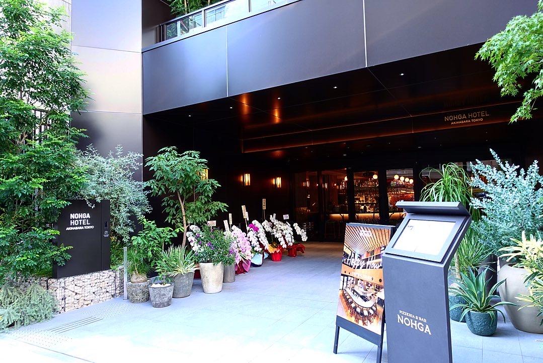 【東京】2020年9月にnew openしたノーガホテル 秋葉原に宿泊してみたらスタイリッシュで女子一人旅にも◎【vlogつき】_1