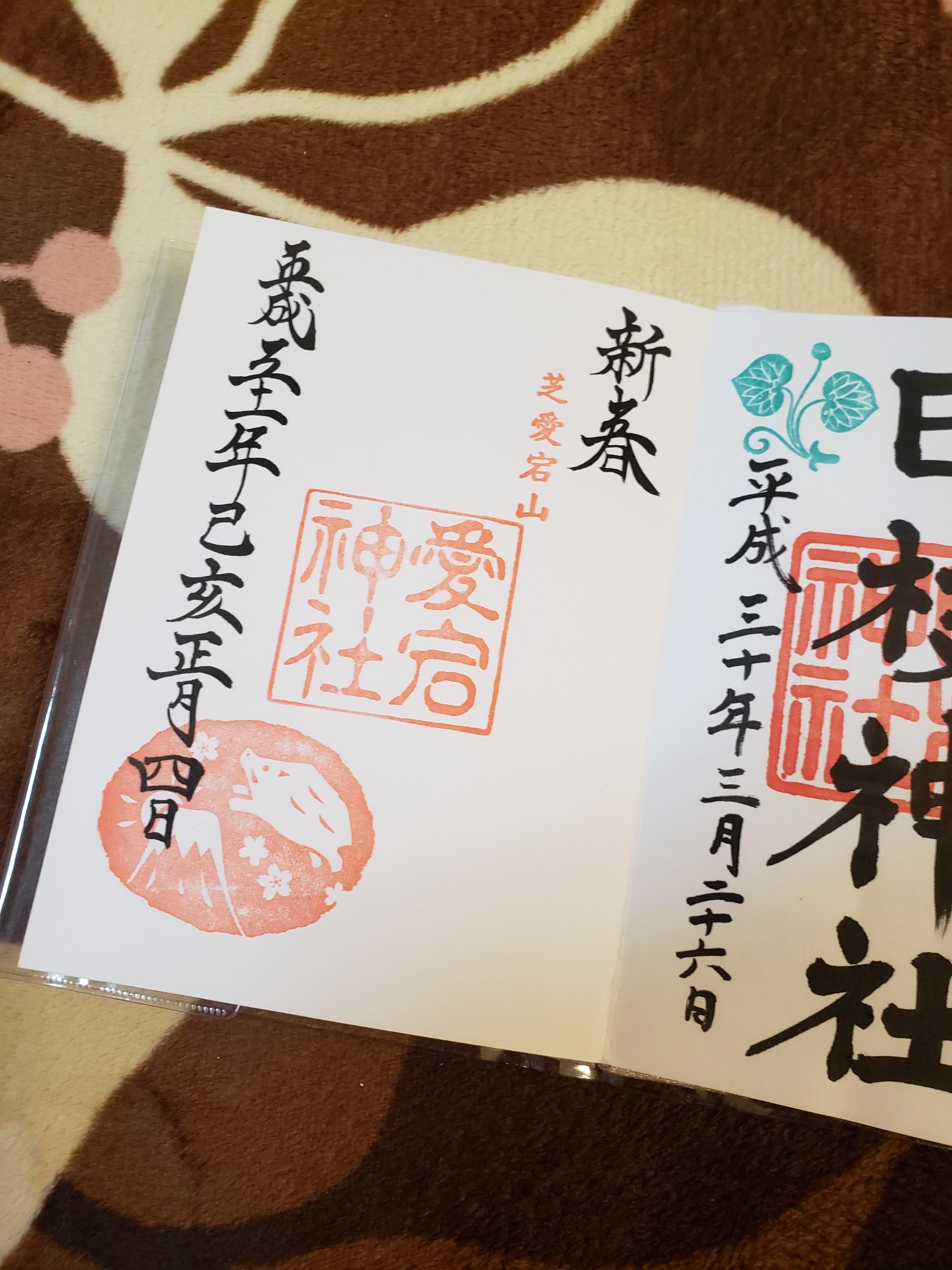 【初詣】神社3社にお参りにいってきました( ´∀`)_5