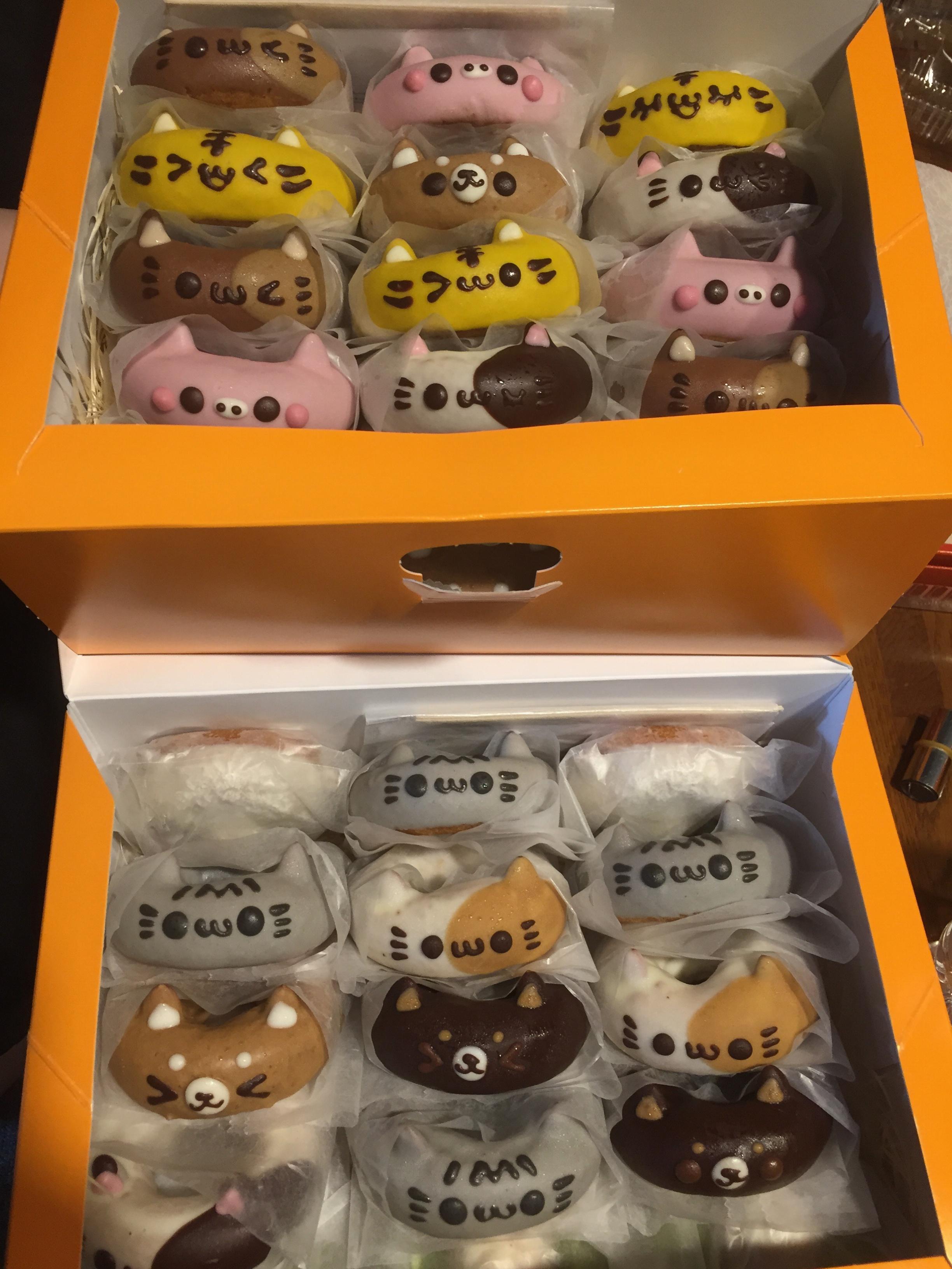 かわいすぎて食べられない♡イクミママのどうぶつドーナツ☆_2