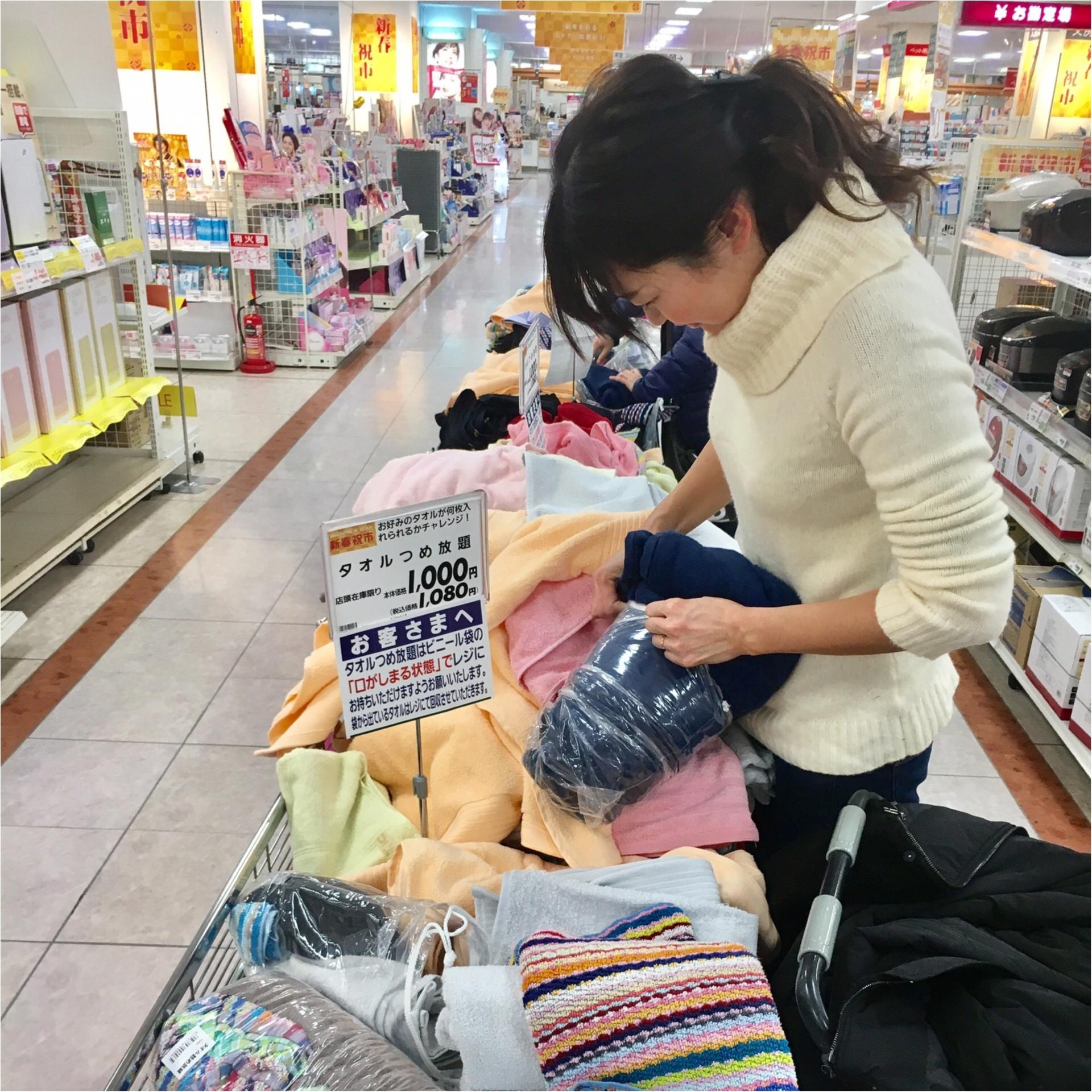 AEONの初売りへGO!!《タオル詰め放題》でなななんと…………◯◯円!!!!_2