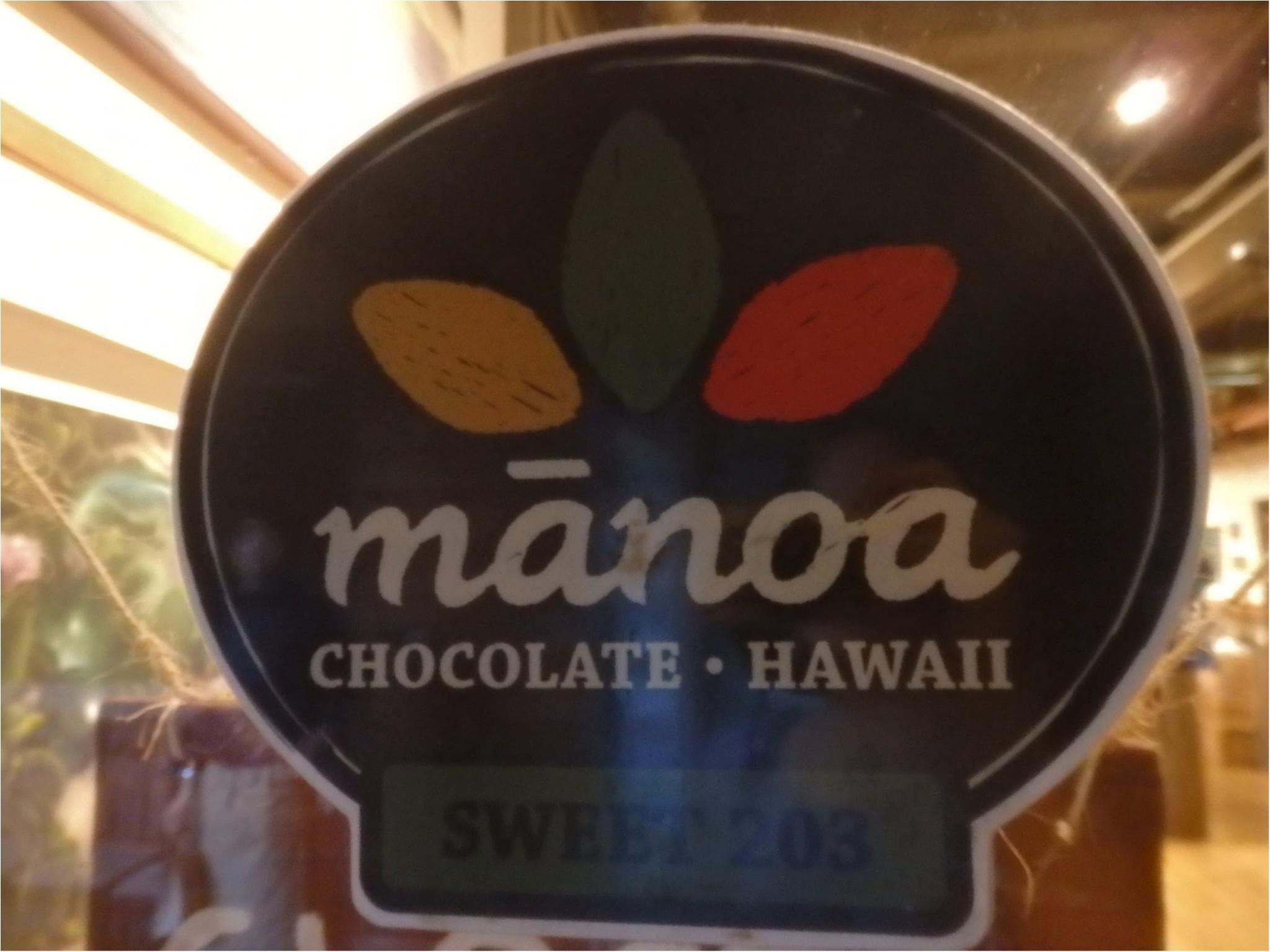 ハワイ&チョコ好き必見♡幸せのビーントゥバーって?_2