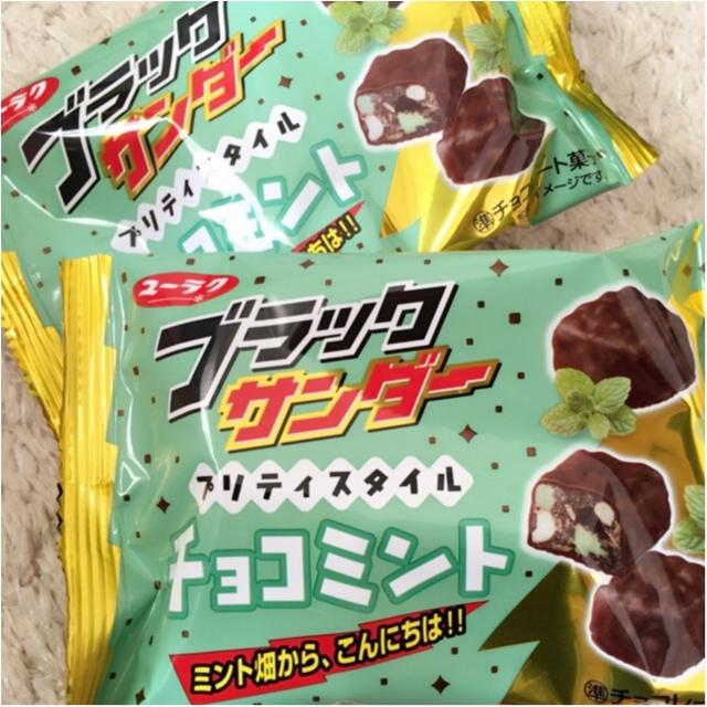 チョコミン党必見!♡ブラックサンダープリティスタイルチョコミントがおいしすぎる♡_1