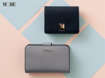 『フルラ』『マイケル マイケル・コース』『ケイト・スペード ニューヨーク』で発見!二つ折り財布に買い替えない?