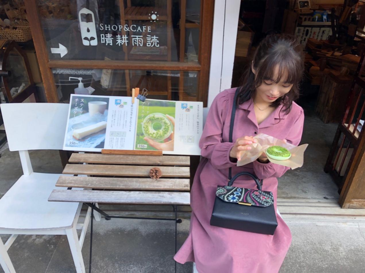 【#静岡】レトロな雰囲気が可愛い♡こだわりお煎餅と抹茶のドーナツアイス❁SHOP&CAFE 晴耕雨読_7