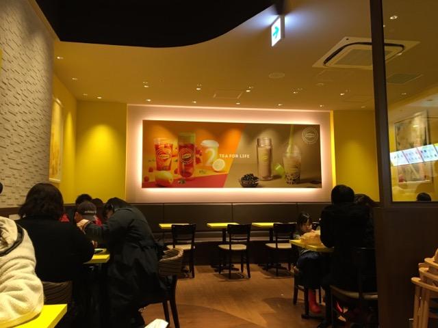 〈三井アウトレットパーク 札幌北広島〉にある【リプトン】は紅茶好きな方にオススメ!!_1