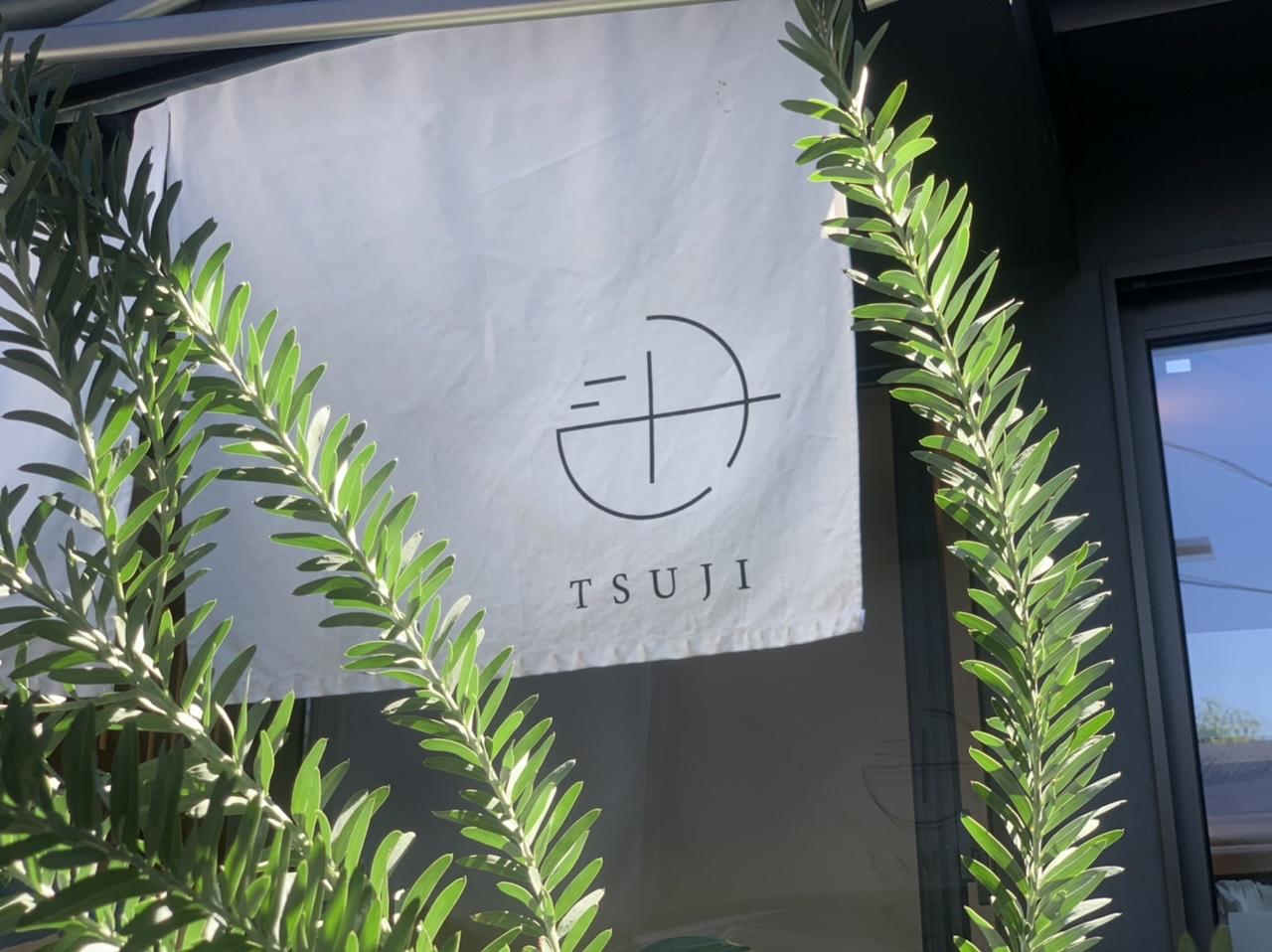 『TSUJI-お茶とかき氷-』の暖簾