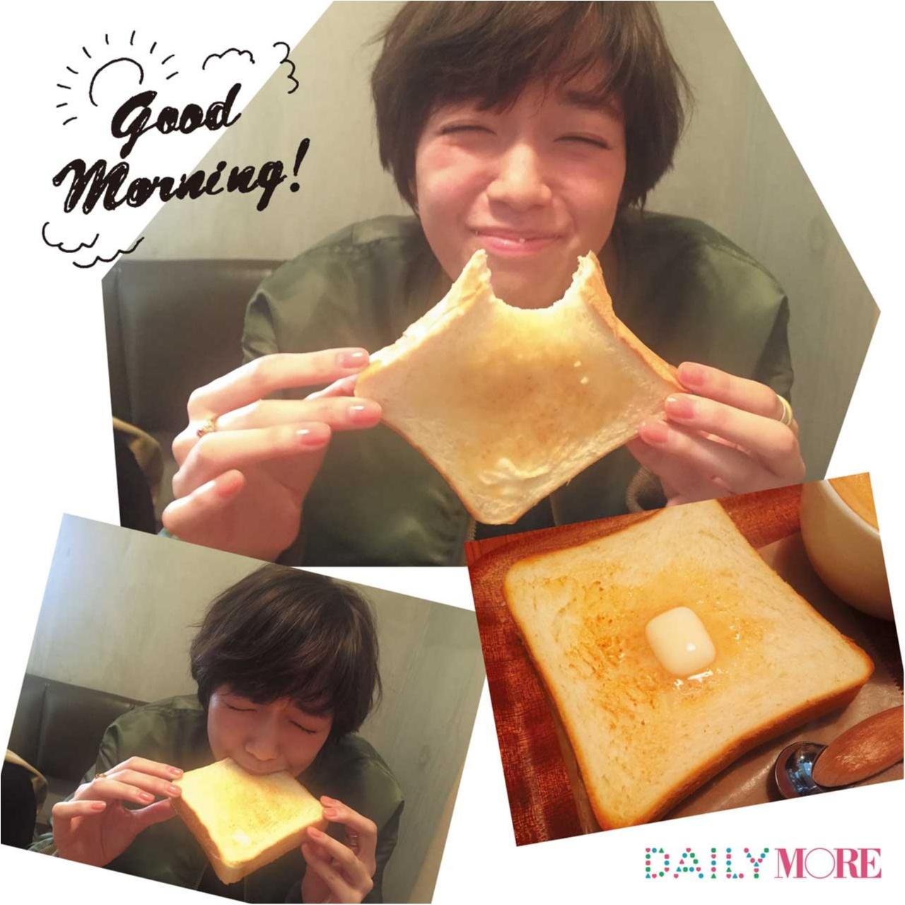 【佐藤栞里のデジレポ。】朝から笑顔になれる絶品トーストを教えます♡_1