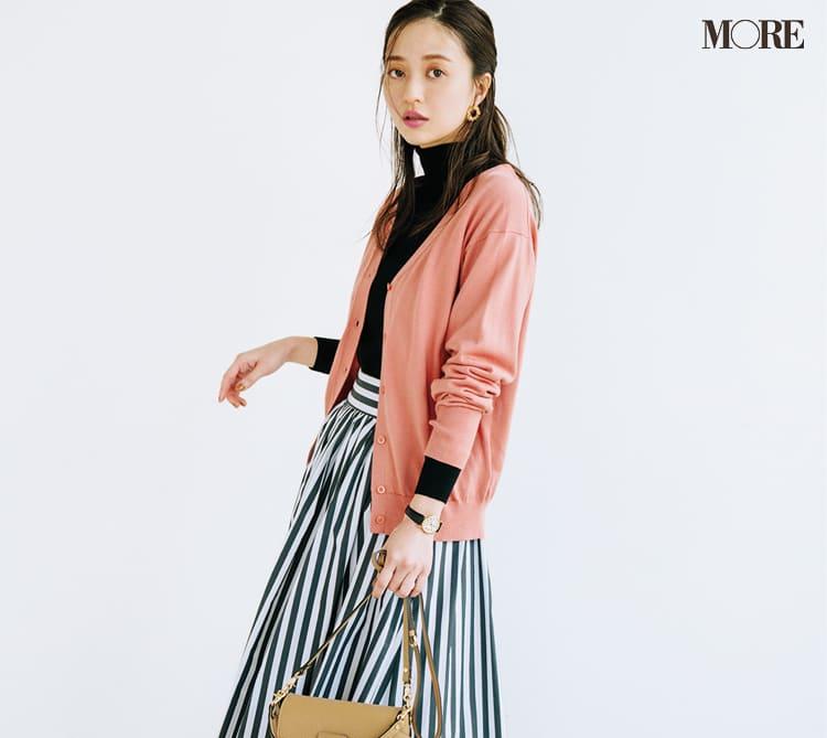 カーディガンコーデ【2020春】特集 - おしゃれにカーデを着こなすための最旬レディースファッションまとめ_6