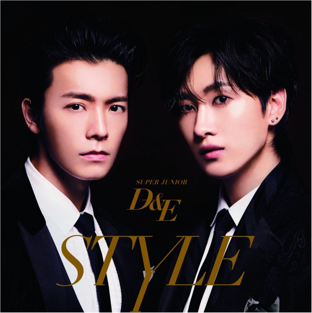 SUPER JUNIOR-D&Eのアルバム『STYLE』でパワーチャージ!! 【オススメ☆ミュージック】_2