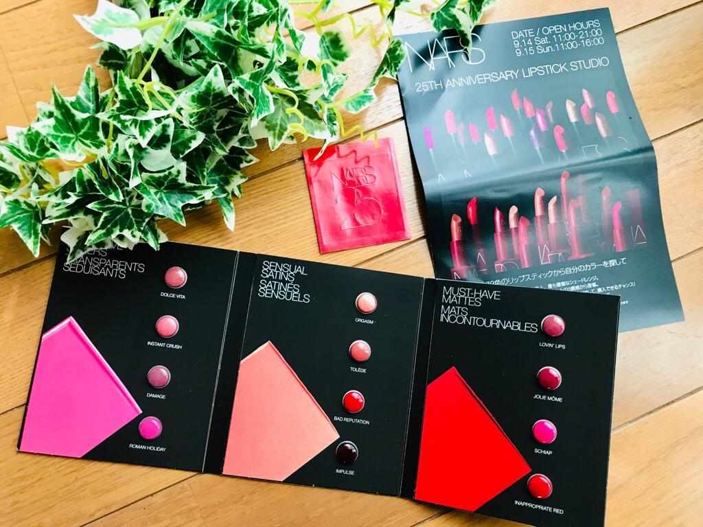 【NARS】豪華!リップ12色入りサンプルGET★新作リップ計72色がズラリと勢揃い♡_7