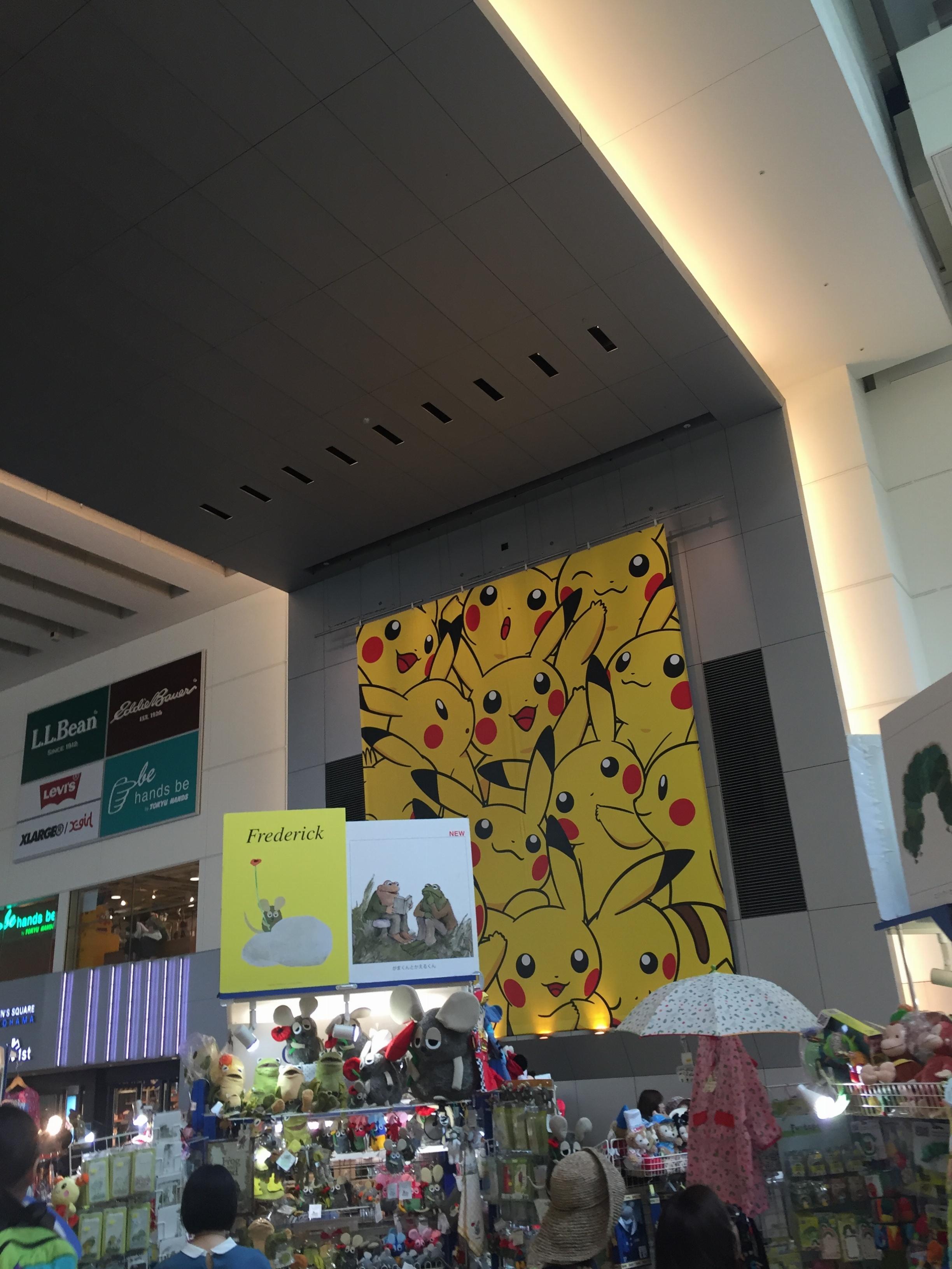 2016横浜の夏はピカチュウに占拠されています♡_1