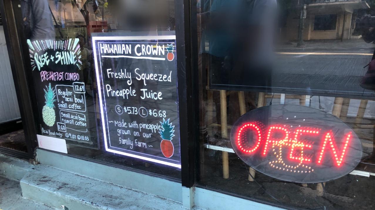 【Hawaii】ハワイ好きさん必見!あまあまパイナップルが美味◡̈♡絶対食べたい!アサイーボウルのお店に行ってきました♩_8