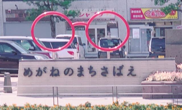 【みおしー遠征ログ❤︎福井】サンドームのライブ前は「Little Deco(リトルデコ)」でひと休み♡_1