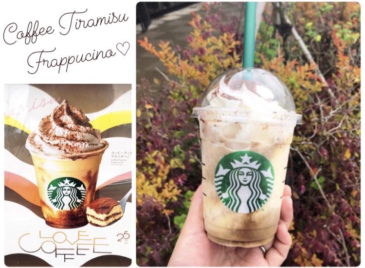 【#スタバ新作♡】4/14〜 ✧˚日本上陸25周年˚✧飲む贅沢デザート*コーヒーティラミスフラペチーノ_5