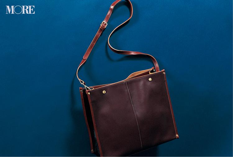 頼れる通勤バッグは「きちんと見える」のに真面目になりすぎない注目ブランド_6