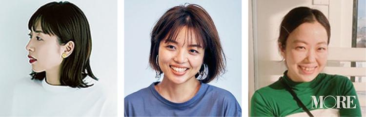スタイリスト石上美津江さん、松村純子さん、高野麻子さん