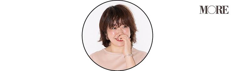 スタイリスト高野麻子さん