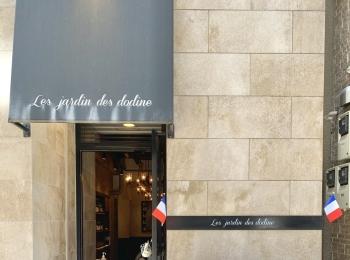 ♡Les Jardin des dodine♡