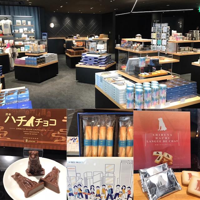 【東京女子旅】『渋谷スクランブルスクエア』屋上展望施設「SHIBUYA SKY」がすごい! おすすめの写真の撮り方も伝授♡_20