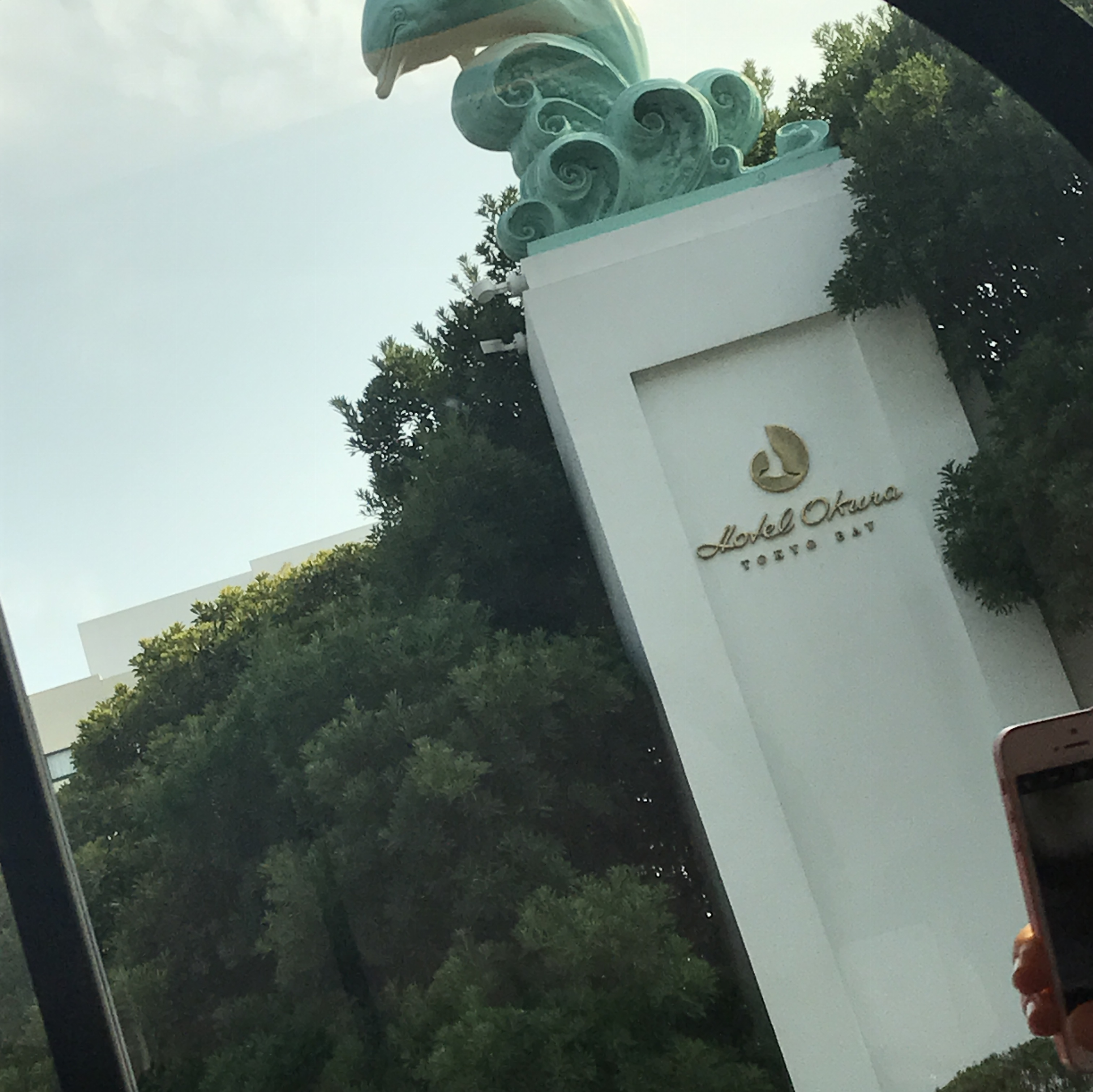 【FONTANA】ホテルオークラ東京ベイ 〜お泊まりディズニー①〜_1