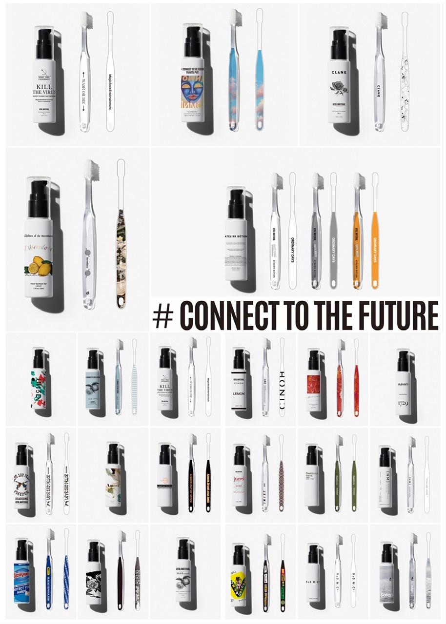 ハンドジェル&歯ブラシを『VITAL MATERIAL』が受注販売開始!『クラネ』や『UN3D.』などコラボする人気ブランドにも注目☆_1