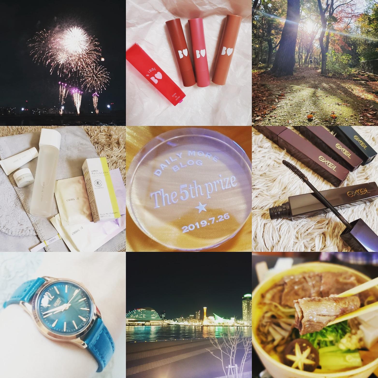 2020年も「好きなことをブログに」スターブロガー【miRai】_2