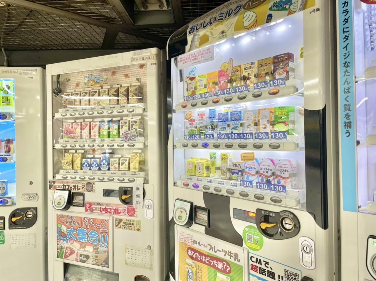 JR秋葉原駅ホームにあるミルクスタンド