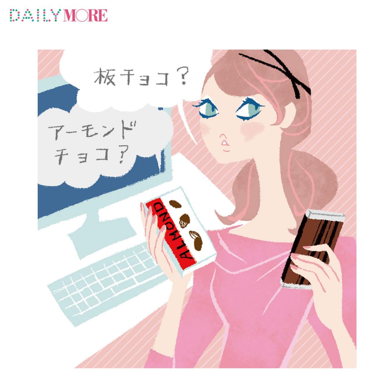 チーズケーキvsシュークリーム、板チョコvsアーモンドチョコ、「太らないのはどっちでSHOW!」~スイーツ編~_1