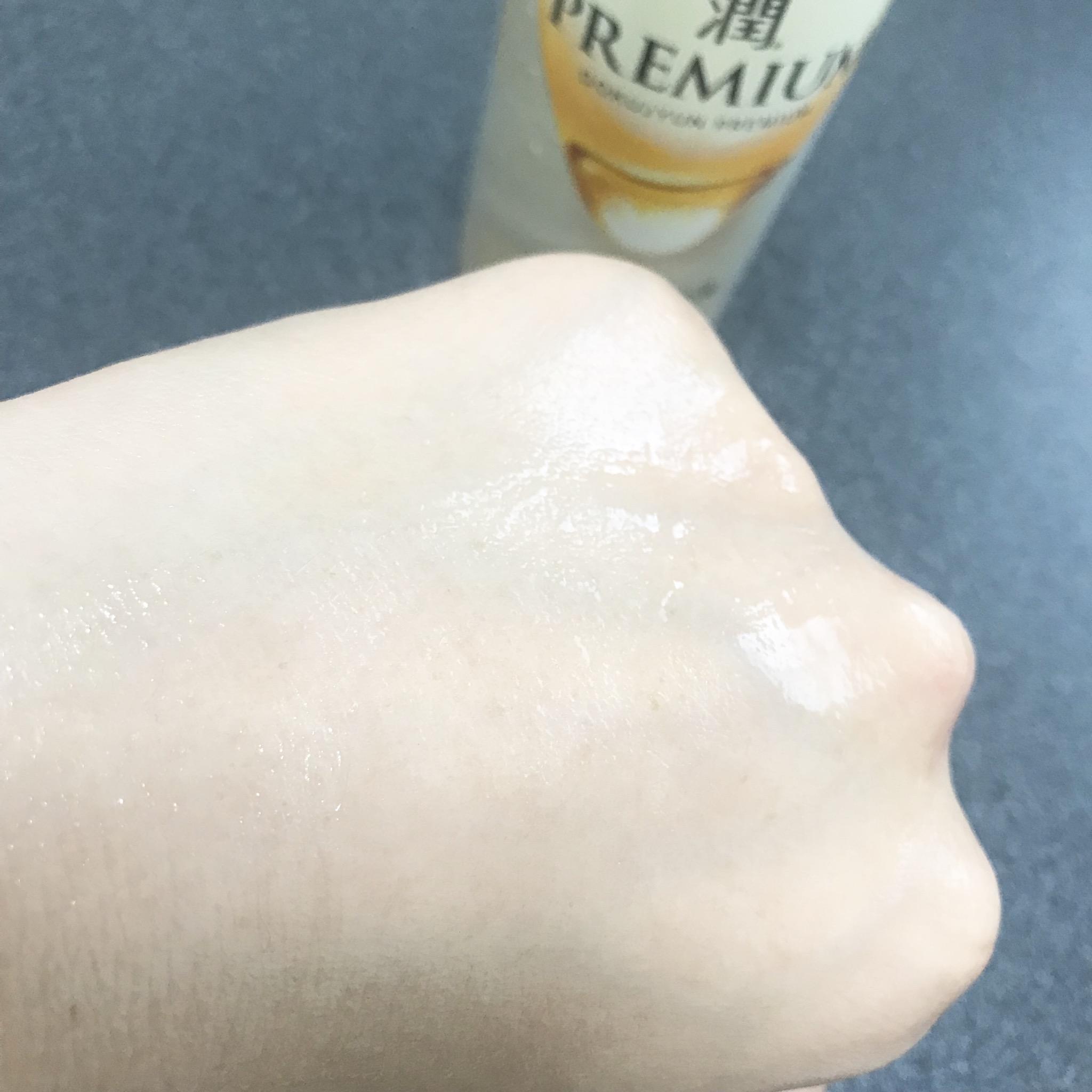 【新製品】もちもちふっくら肌!新しい肌ラボ体験♡_3