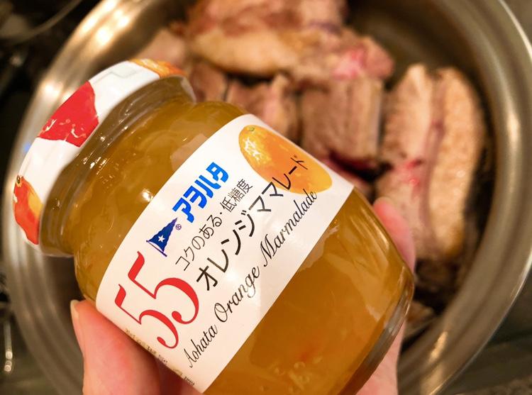 【♡スペアリブのオレンジマーマレード煮込み♡】簡単メイン料理☺︎レシピ紹介_3