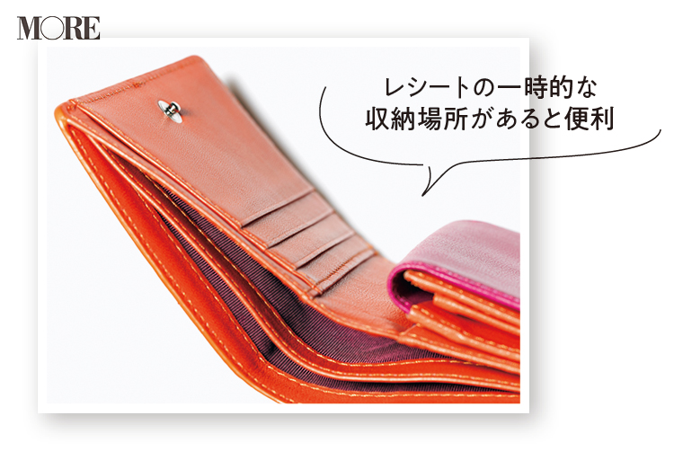 キャッシュレス時代は二つ折り財布・ミニ財布・マルチケースが主流! 20代の溺愛ブランドをチェック♡_4