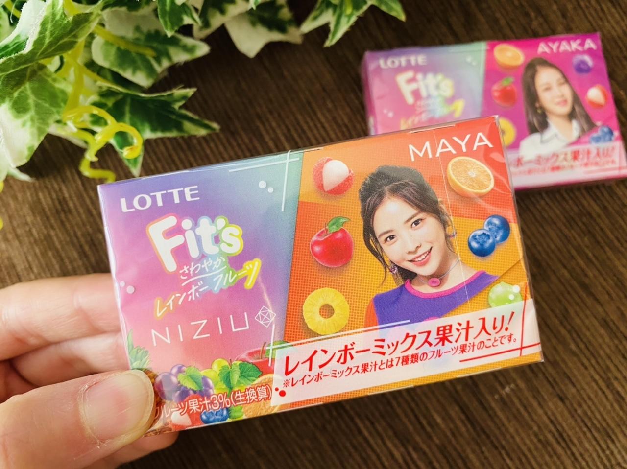 【NiziU× Fit's】パケ買い必至★全メンバー揃えたい!《コラボガム》が可愛すぎ♡_4