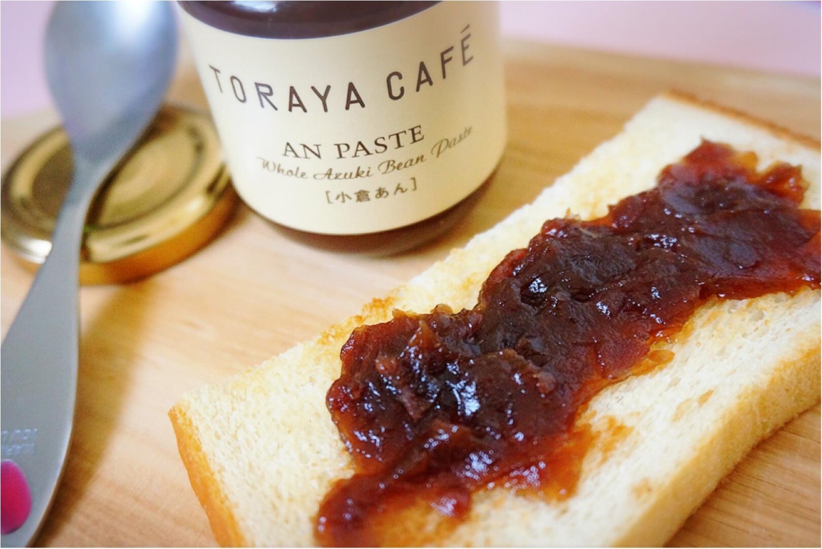 年末年始の手土産にも❤️️【TORAYA CAFE】でしか買えない《新感覚ジャム》がおいしすぎるっ_7