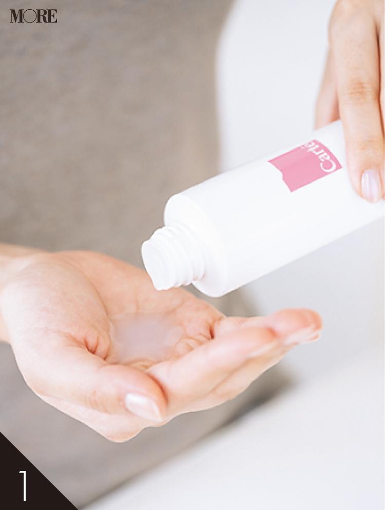 敏感肌は根本から立て直す! 『カルテ ヒルドイド』などデリケート保湿3選。保湿力が格段にアップする塗り方もチェック_4