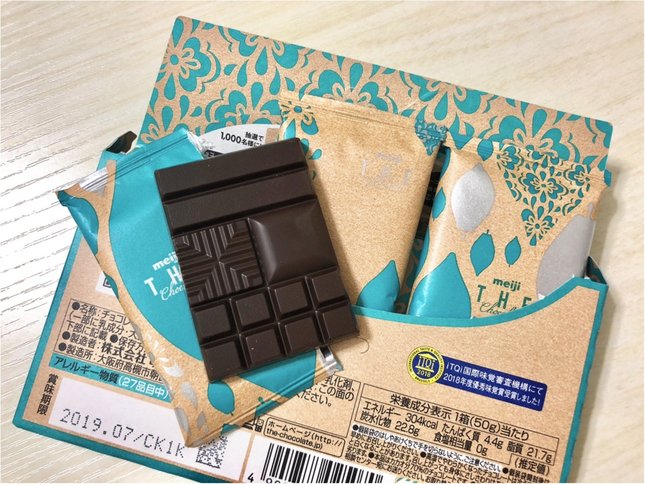コンビニで買える!おすすめ【ハイカカオチョコレート】はこれ!!_5