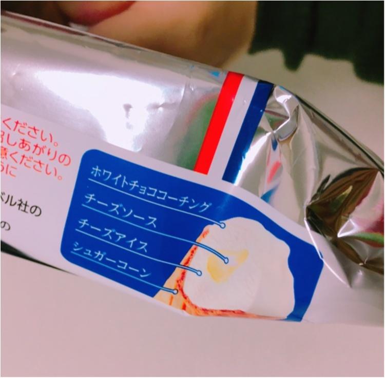 《みんな大好きKiriコラボ♡》Kiriのおいしさ詰まったコーンアイスが絶品♡!_2