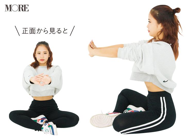 『テラスハウスTOKYO』出演、田辺莉咲子さん直伝の「二の腕」「お腹」「脚」トレーニング! おしゃれが楽しくなるボディの作り方 Photo Gallery_1_9