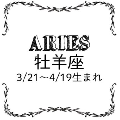 <4/27~5/26>今月のMORE HAPPY☆占い_2
