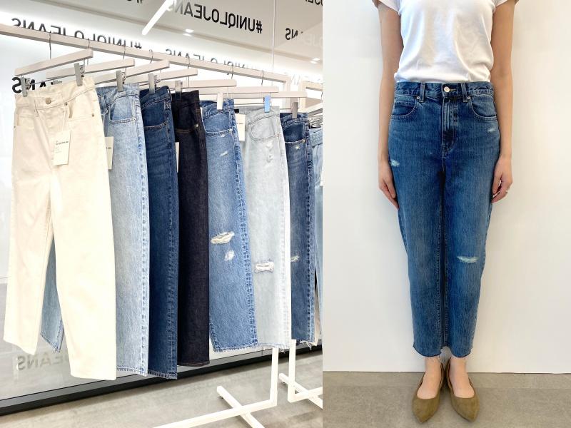 『ユニクロ』のジーンズ全種類はき比べ! スカート風、美脚見え、腰ばき…春はどのシルエットでいく?_4