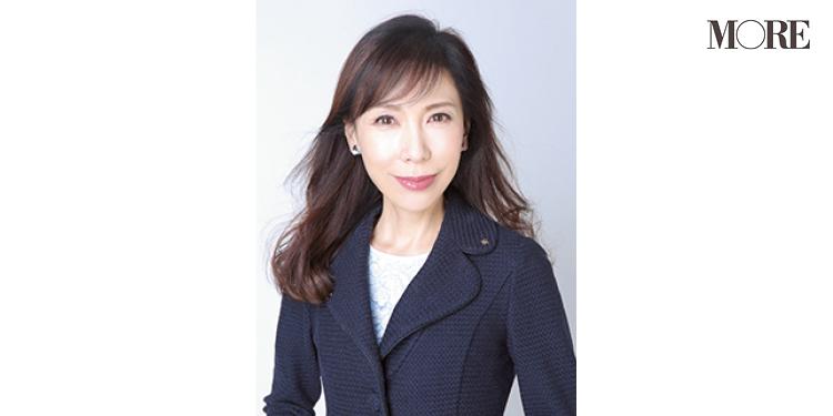ビジネスマナー【2020年版】特集 - 働く女性が知っておきたい最新のオフィスマナーまとめ_3